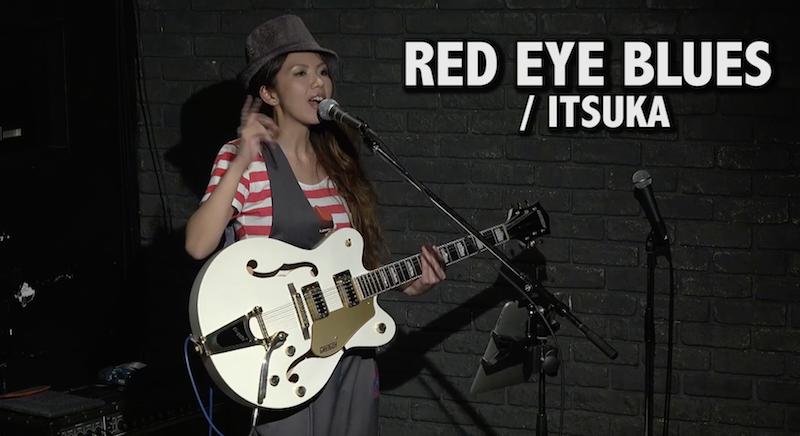 Female Japanese musician ITSUKA