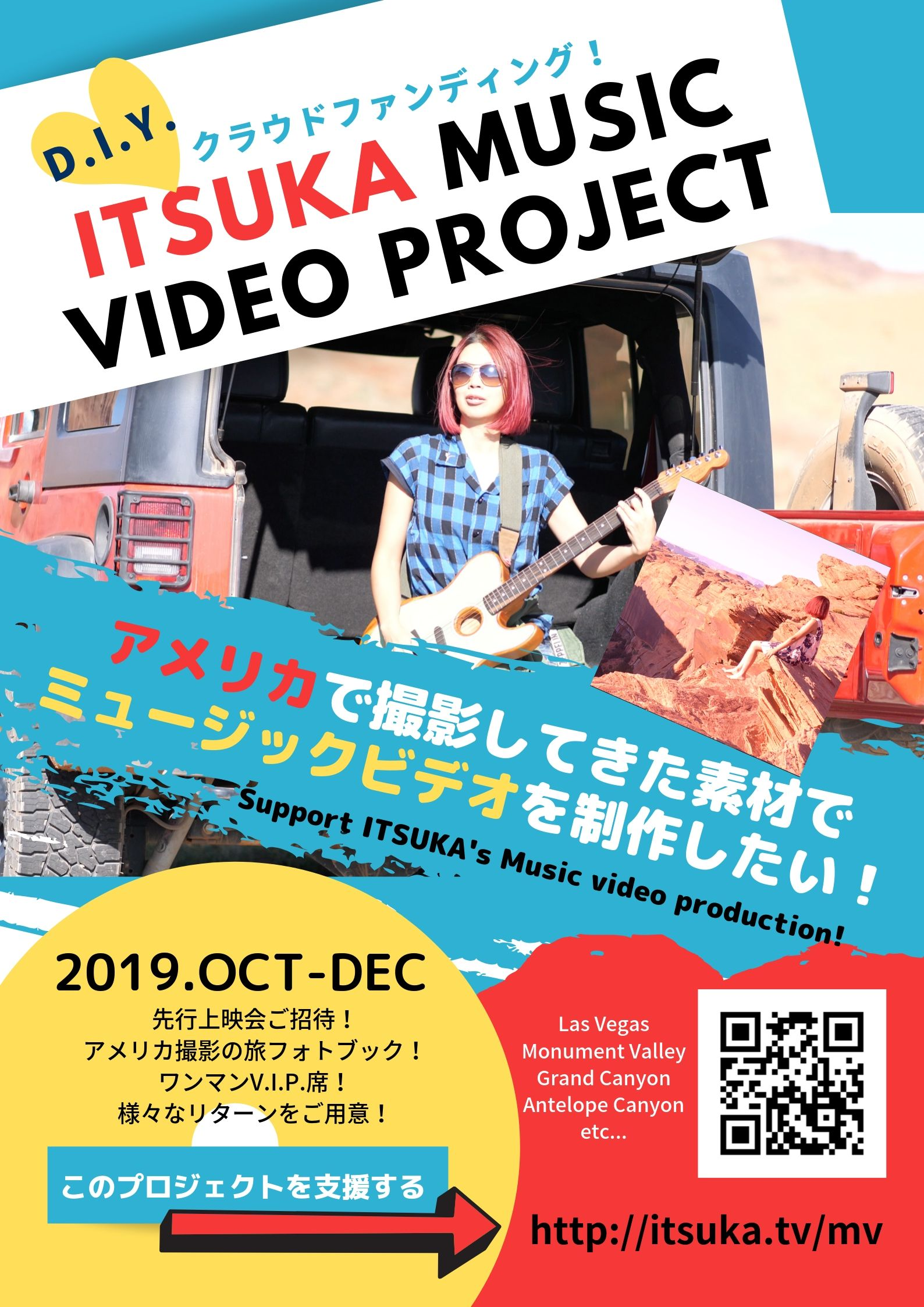 ITSUKA MUSIC VIDEO PROJECT