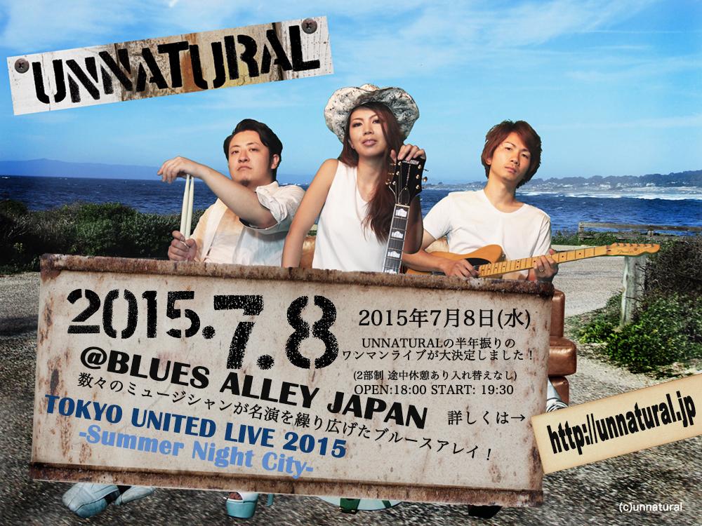 unnatural_bluesalley_20150708_small